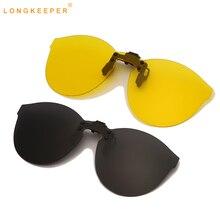 Sunglasses Men Lens Polarized Clip Flip-Up Oversize Mirror Eyewear Driving Night-Vision