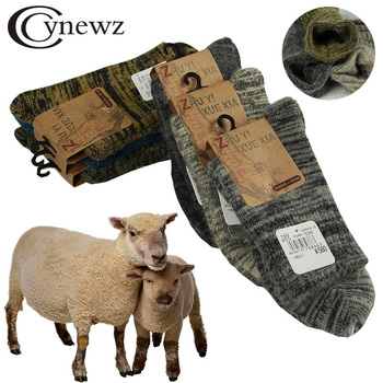 Winter Socks Men Warm Wool Thicken 100% Contain Real Soft Essential Comfortable High Quality Male Casual - discount item  20% OFF Men's Socks