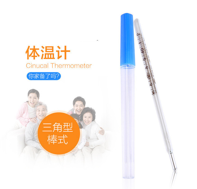 2pcs lot Glass Clinical Mercury Thermometer for Home Adult Children Body Temperature Test Underarm Oral cavity Dedicated
