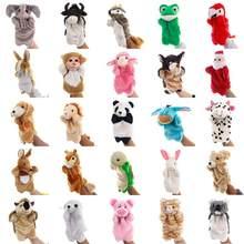 Marionetas de mano de 25cm para niños, juguetes de peluche de dibujos animados, animales educativos para bebés, simulación de historia contadora, juguete infantil, Chico, padres e hijos