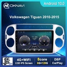 Автомагнитола 2 din для volkswagen vw tiguan 2010 2015 мультимедийная
