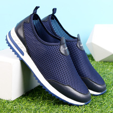 Men's Loafers Summer Fashion Mesh Breathable Slip-On Shoes Classic Outdoor Walking Casual Lightweight Non-Slip Lazy Shoes