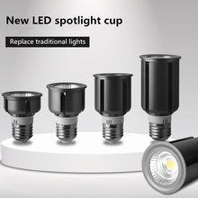 Lâmpadas led cob e27 e14 gu10 9w 12 15 20 25 dimmble spotlight led para baixo luz do ponto branco quente casa sala de estar lâmpada