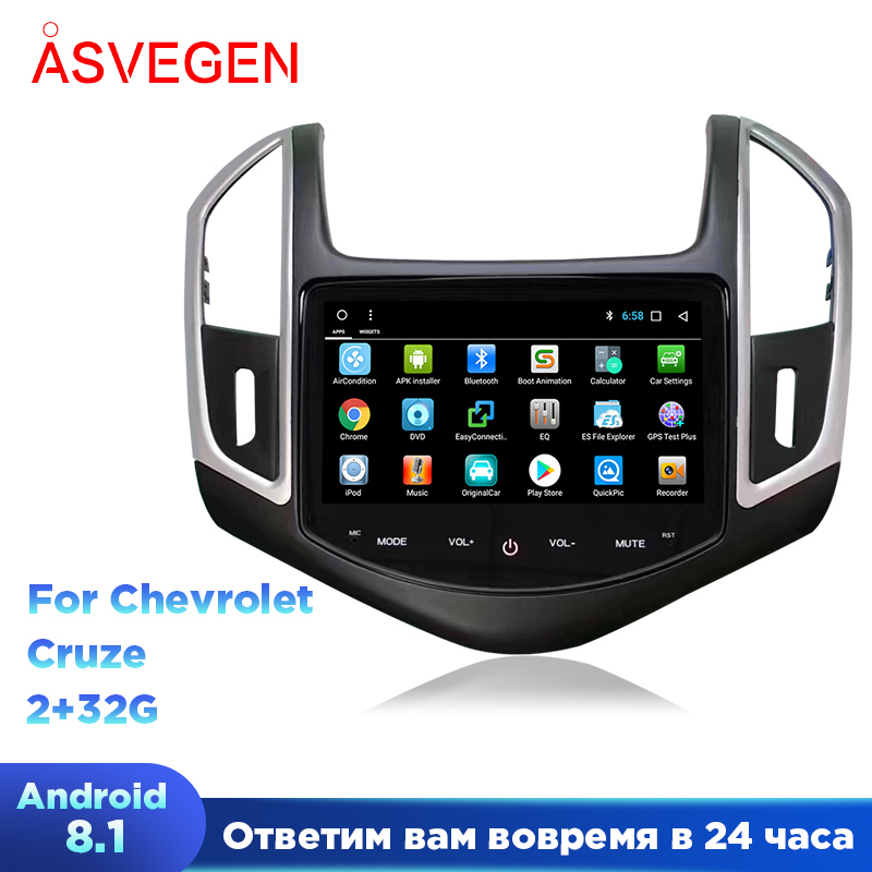 Android 8.1 Car Player GPS Navigation For <font><b>Chevrolet</b></font> <font><b>Cruze</b></font> 2G 32G Car Multimedia Audio Stereo image
