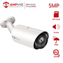 Anpviz 5MP POE Bullet IP Camera With Audio SD Card Slot Outdoor Weatherproof CCTV Security Night Vision 98ft ONVIF H.265