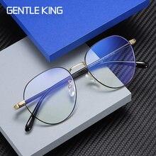 Нежные очки king анти синий светильник для женщин по рецепту