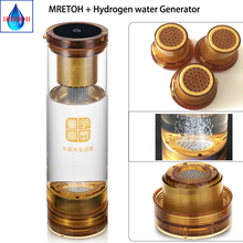 MRETOH Molecular Resonance 7.8Hz ORP Alkaline Hydrogen Water Generator Glass Cup Rechargeable H2 SPE/PEM Electrolysis Ionizer