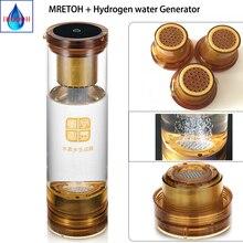 Mretoh ressonância molecular 7.8hz orp alcalino hidrogênio gerador de água copo vidro recarregável h2 spe/pem eletrólise ionizador