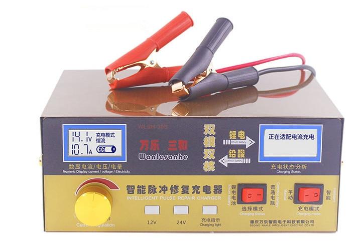 Chargeur de batterie de voiture, automatique, Intelligent, pour réparation dimpulsions, de moto, camion, 12V/24V, 300w