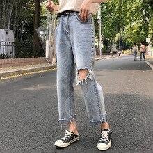 Женские джинсы большого размера, Осенние, стиль, Harajuku BF стиль, свободные штаны, корейский стиль, с дырками, juan bian ku Wome