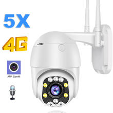 3G 4G Camera 1080P HD PTZ Camera Wireless GSM SIM Card WIFI IP Camera Security Outdoor CCTV P2P IR Night Vision 30M CamHi