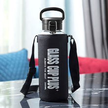 Super Capacity Water Cup 2000ml Glass Creative Portable Portable Summer Cup Spor