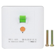 40A Household Electric Leakage Protector Wall Socket Switch For Air Conditioner Electric Water Heater 40a household electric leakage protector wall socket switch for air conditioner electric water heater