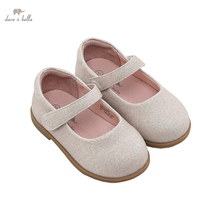 DB17369 Dave Bella spring fashion baby girl solid leather shoes children girls shoes