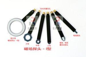 Image 2 - 1pc 9KHz 6GHz Type I  EMC EMI EMS MAGNETIC/ELECTRIC NEAR FIELD PROBE SET,
