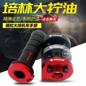 Akcnd-empuñaduras de Acelerador universales, Scooter Eléctrico Niu de 22mm, con Acelerador y Cable, conjunto único