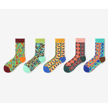 New Color Matching Cartoon Personality Creative Jacquard Tide Socks Fashion Fun Ladies Cotton