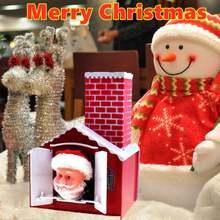 Кукла Санта Клаус 2020 рождественские украшения Рождественский