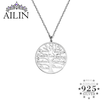 AILIN Custom 925 Silver Family Tree Name Necklace For Women Life of Tree Pendant Personalized Mother Day Gift Customized Jewerly eudora 925 sterling silver tree of life necklace cloud tree pendant fortitude design jewelry for women happy birthday gift d449