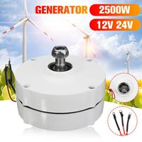 Durable Wind Generator Motor 2500W 12V 24V High efficiency For DIY Wind Turbines Blade Controller 3 Phase Current PMSG