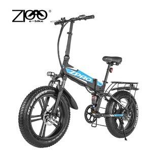 ZPAO 500W 750W Толстые шины электровелосипеда 20x4,0 дюймов складной электрический велосипед 48V 12.8Ah литиевая батарея Передняя и задняя подвеска вел...