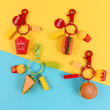 2019 New Creative Key Chain cute Mini food hamburger french fries pendant car Keychain for men and women kids Ring