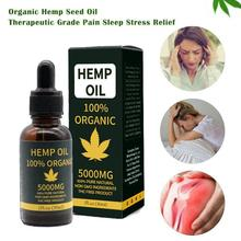 30ml Natural Hemp Seed Oil Pure Organic Hemp Oil Essential Oil For Relieving Body Stress Skin Care Massage Anti Anxiety Relax