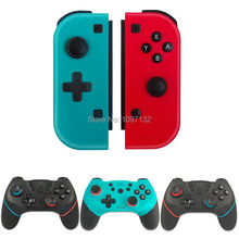 2pcs / 1 pc Wireless Bluetooth Gamepad Pro Controller for Nintend Switch Remote Joypad for Nitendo Switch Video Games Play