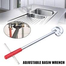 1 шт. 11 дюймов Регулируемый ключ для раковины водопроводный инструмент кран раковина гаечный ключ водопроводчики