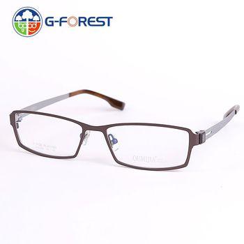 2020 Pure Titanium male eye glasses Frame men Optical Eyeglasses Myopia Prescription glasses Spectacles Full Meta eyewear frames комплект paulmann meta 94082