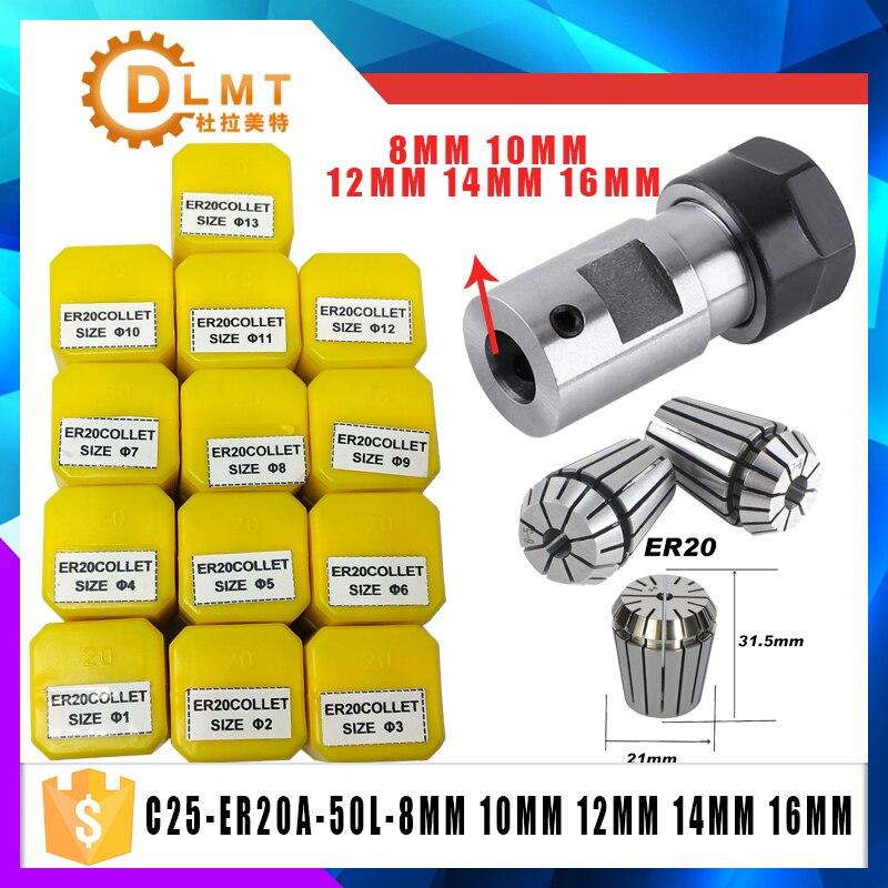 ER20 Collet Chuck 13PCS C25 ER20 Motor Shaft Extension Rod Spindle Collet Lathe Tools Holder Inner 8MM 10MM 12MM 14MM 16MM