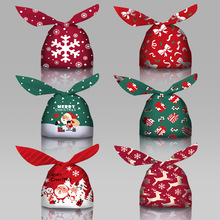 5/10 шт Новый год 2021 рождественские конфеты подарочная сумка Рождественская упаковка пластиковая сумка Рождественские украшения для дома ...