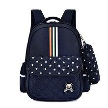 1PCS  Childrens New Large Capacity Student Schoolbag Two-piece Set School Bag