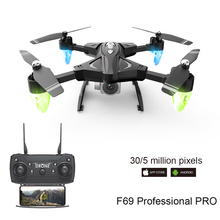 F69 Portable HD 1080P Drone Mini Wide Angle WIFI Remote Control Folding Holdable Quadcopter High Mode With Camera FPV Drone