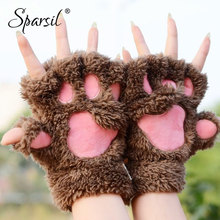 Sparsil Women Winter Half-Fingers Furry Gloves Cute Cat Claw Bear Paw G
