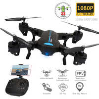 Mini Drone GPS Drones With HD Wide-angle With High Hold Mode Foldable RC Quadcopter Drone Headless Mode 4 Channel Gyro Aircraft