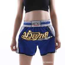 Children's and adult Muay Thai Shorts, BJJ shorts, wrestling training, color matching, boxing, boxing, fitness swimsuit