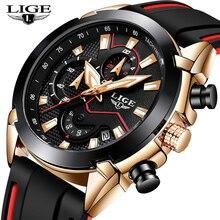 Relogio masculino 새로운 실리콘 시계 밴드 방수 쿼츠 시계 남성 브랜드 최고 브랜드 럭셔리 남성 패션 스포츠 시계 + 상자