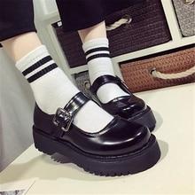 Muffin Shoes Japanese Style Women Round Small Bottom Soft University Doll