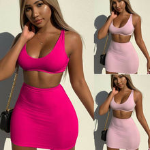 Women Sexy 2 Piece Bodycon Two Piece Crop Top and Skirt Set
