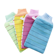 4pcs Bath Wash Towels Exfoliating Gloves Body Wash Skin Spa