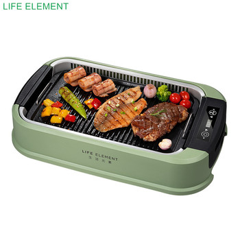 LIFE ELEMENT Electric Grills  Intelligent Grill Frying Pan Electric Griddle Grill Pan Home Skewers Machine Smokeless Barbecue kebab machine household electric grill automatic rotation of barbecue grill indoor smokeless barbecue machine small kebabs