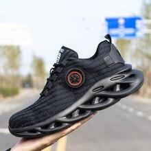労働作業靴鋼つま先抗スマッシング屋外工業用安全靴反射通気性の靴セキュリティ保護靴