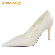 2020 New Women Pumps 7.5cm High Thin Heel Pointed Toe Shallow Solid Shallow Sexy Ladies Women Shoes White Female High Heels pointed toe shallow high heel pumps women pink flower decorated super high thin heel shoes female high heels dress shoes