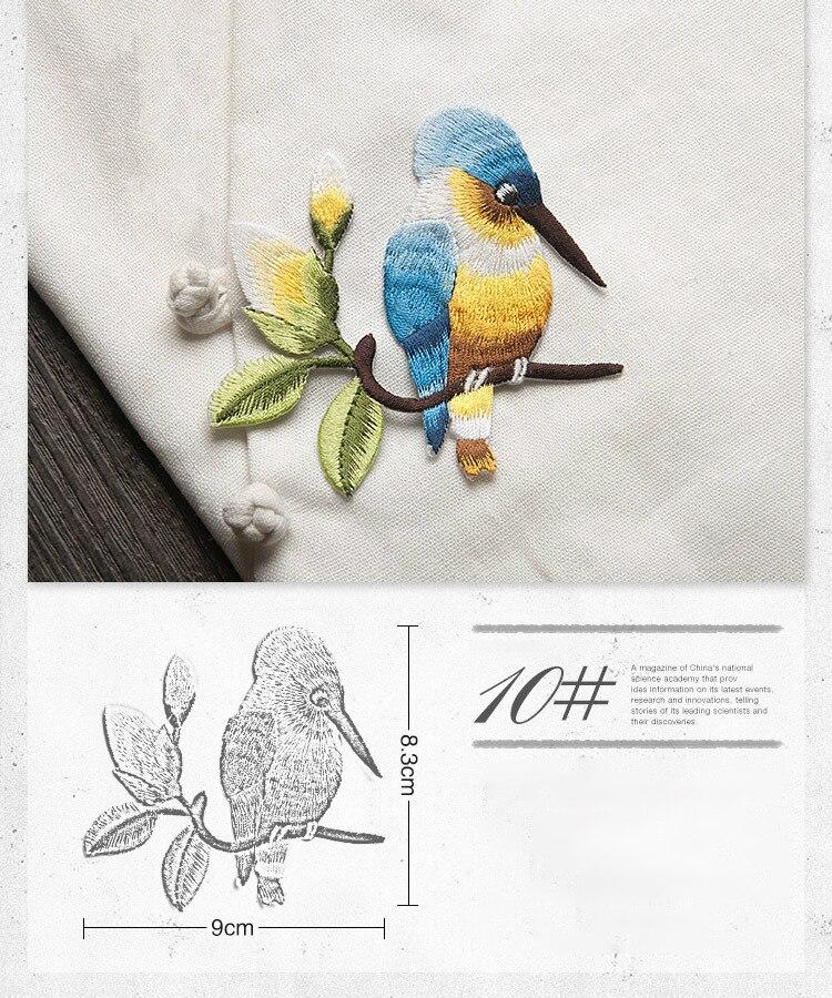 10 single bird
