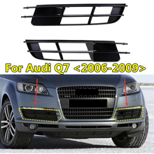Acessórios de substituição do carro estilo original abs frente inferior pára choques grills para audi q7 2006 2007 2008 2009 grade de luz dia