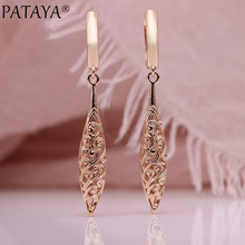 Nuevos pendientes largos únicos de PATAYA para boda, joyería de moda fina y bonita, Pendientes colgantes de Punta Vintage de talla hueca de oro rosa 585