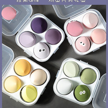 Makeup-Foundation-Sponge Beauty-Egg Cosmetic Puff Maquillage with Box Gift 4pcs/Set