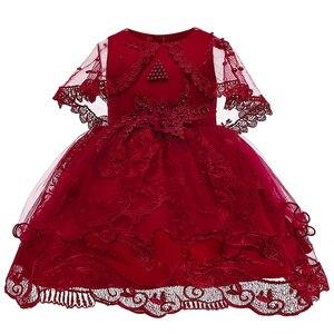 Hojny dziewczynek suknia do chrztu koronkowe z koralikami kwiatowy chrzest dziecka ubrania księżniczka sukienka dziewczynek urodziny nosić