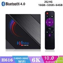 안드로이드 10.0 스마트 TV 박스 안드로이드 10 최대 4 기가 바이트 RAM 64 기가 바이트 ROM H616 블루투스 4.0 TV 수신기 5G 와이파이 미디어 플레이어 HD 6K 셋톱 박스,Allwinner H616 쿼드 코어 2G 16GB 4GB 32GB